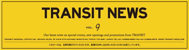 TRANSIT NEWS