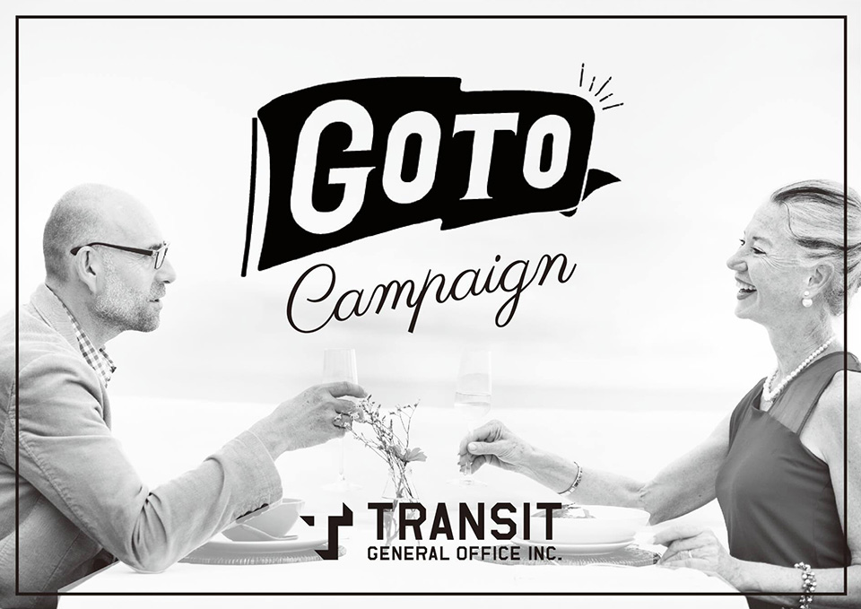 GO TO Campaign TRANSIT GENERAL OFFICE INC.