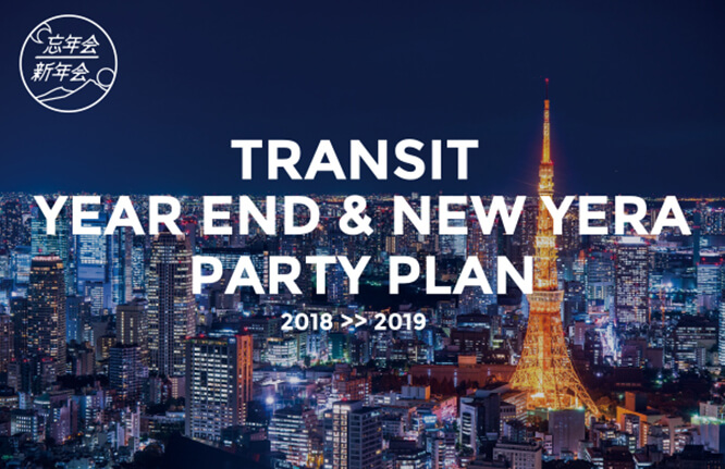TRANSIT YEAR END & NEW YEAR PARTY PLAN