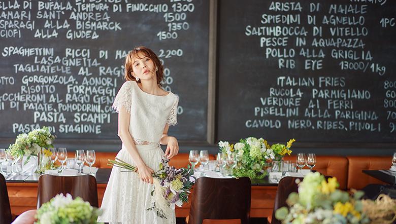 <Wedding>FRATELLI PARADISO