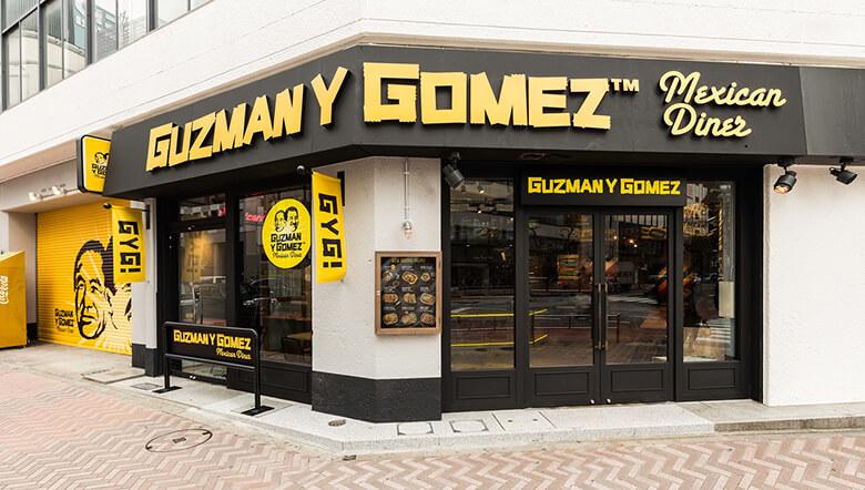 Guzman y Gomez SHIBUYA
