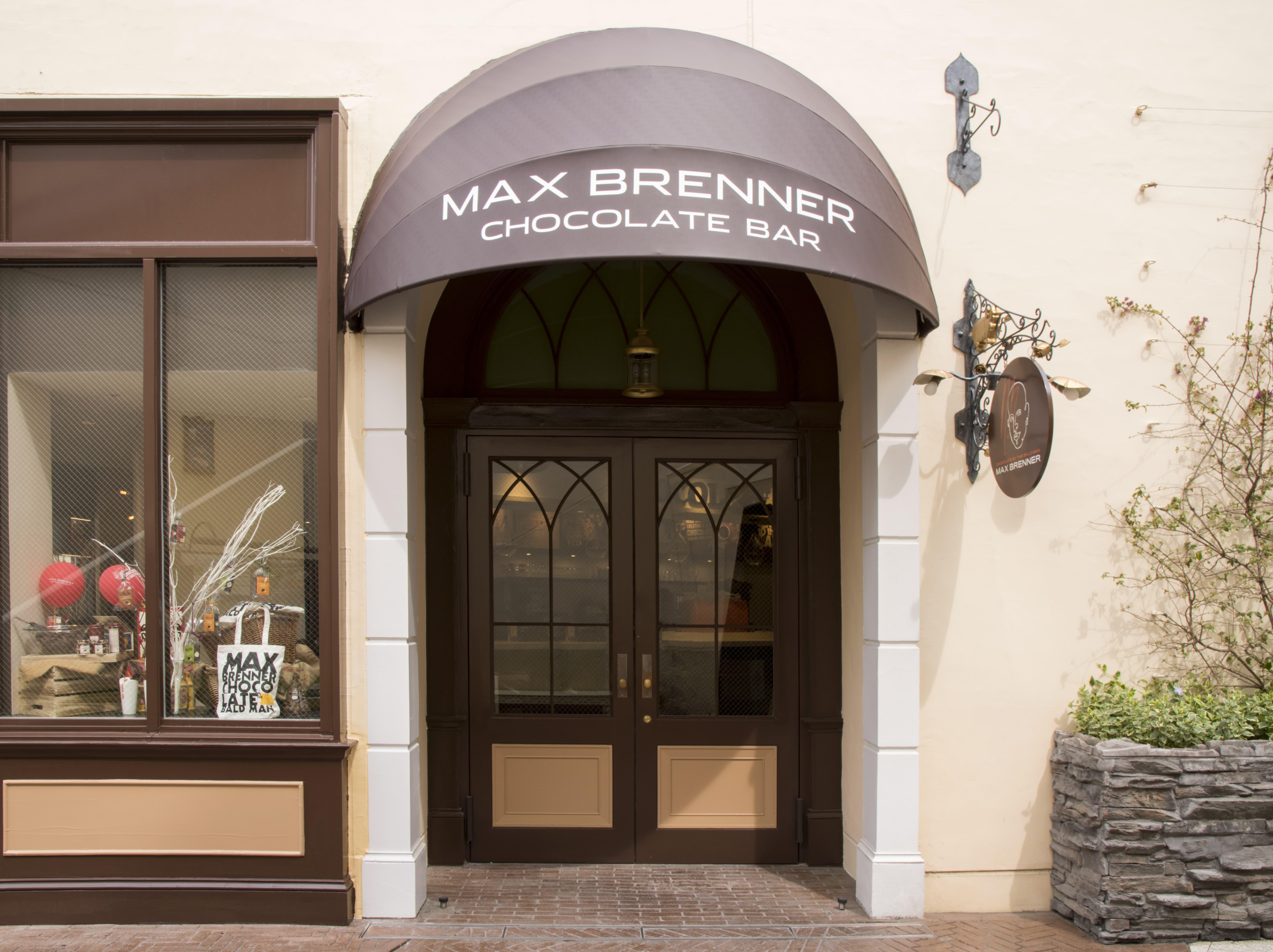 MAX BRENNER CHOCOLATE BARイクスピアリ店