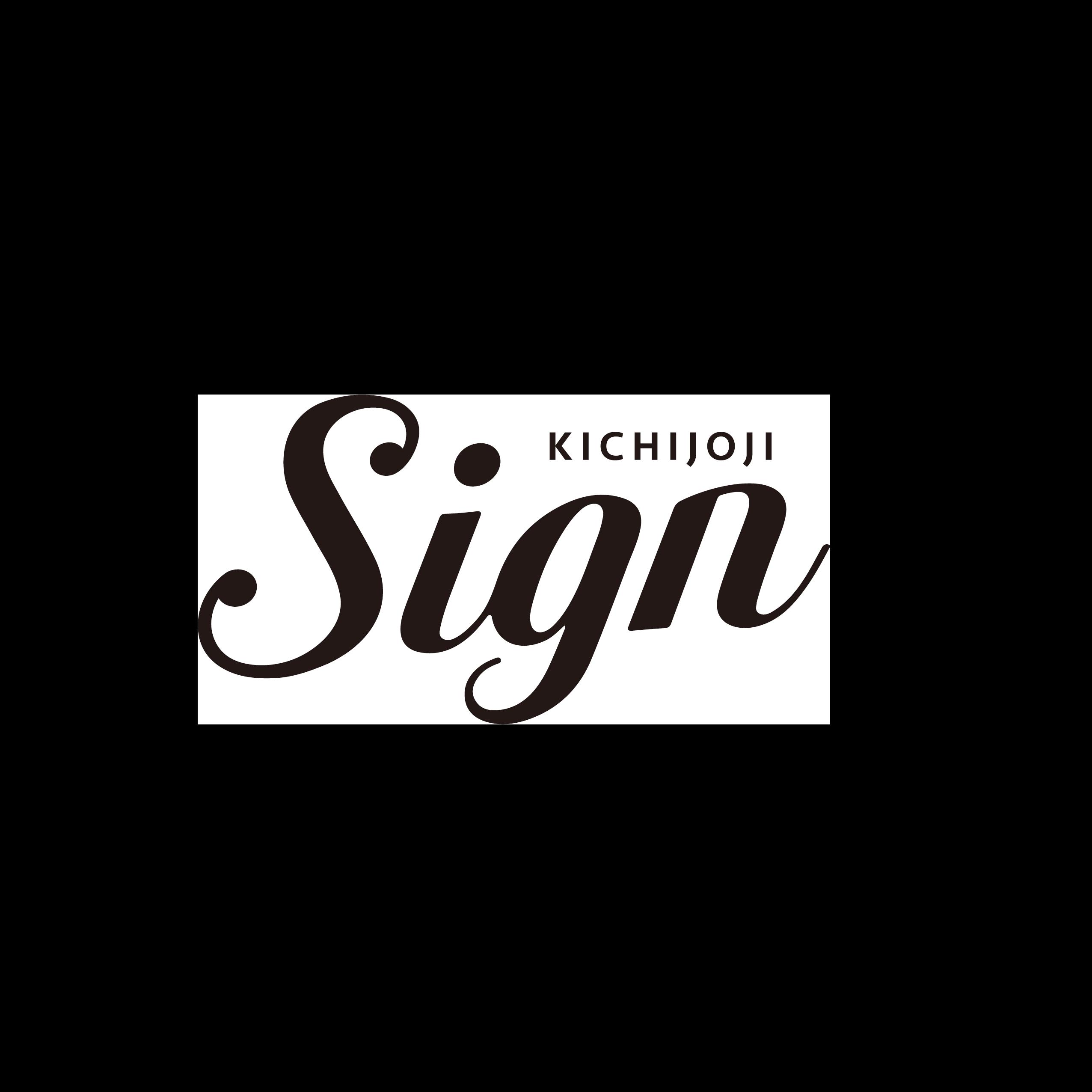 Sign KICHIJOJI