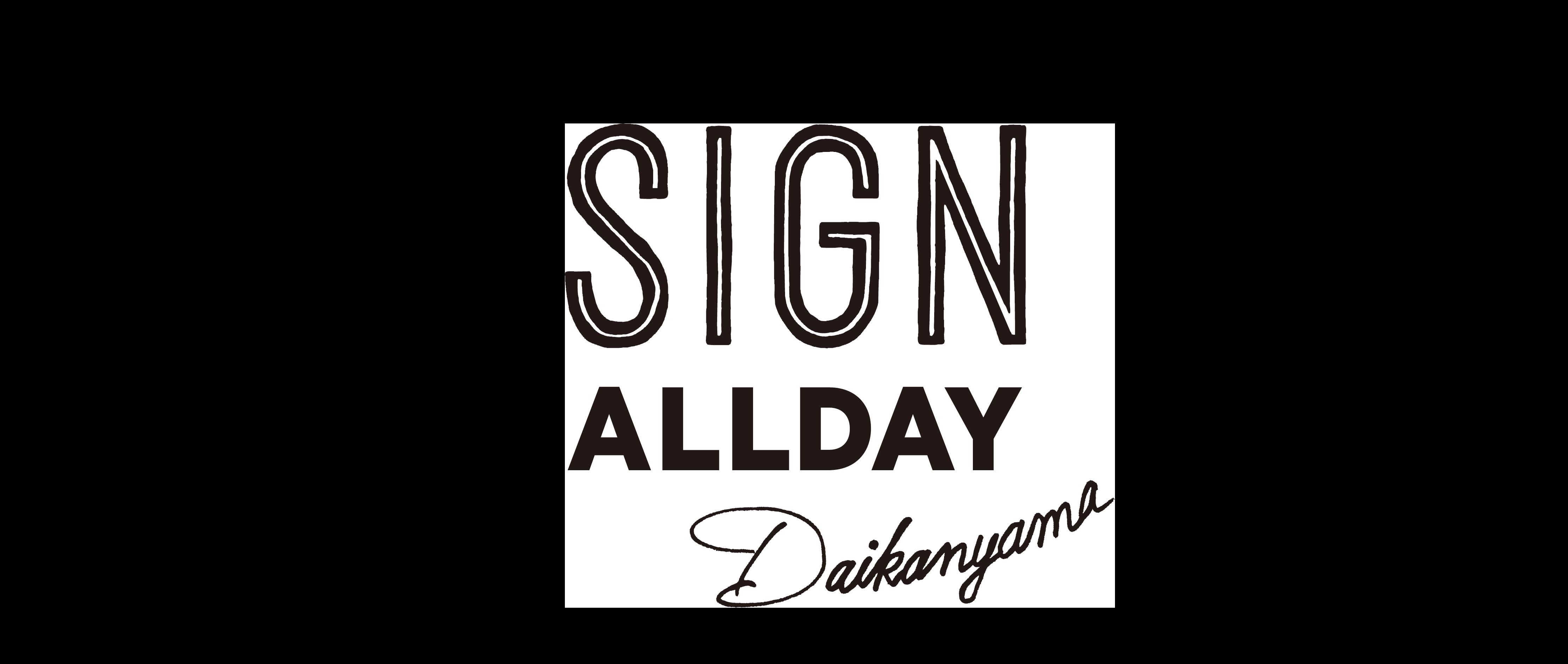SIGN ALLDAY