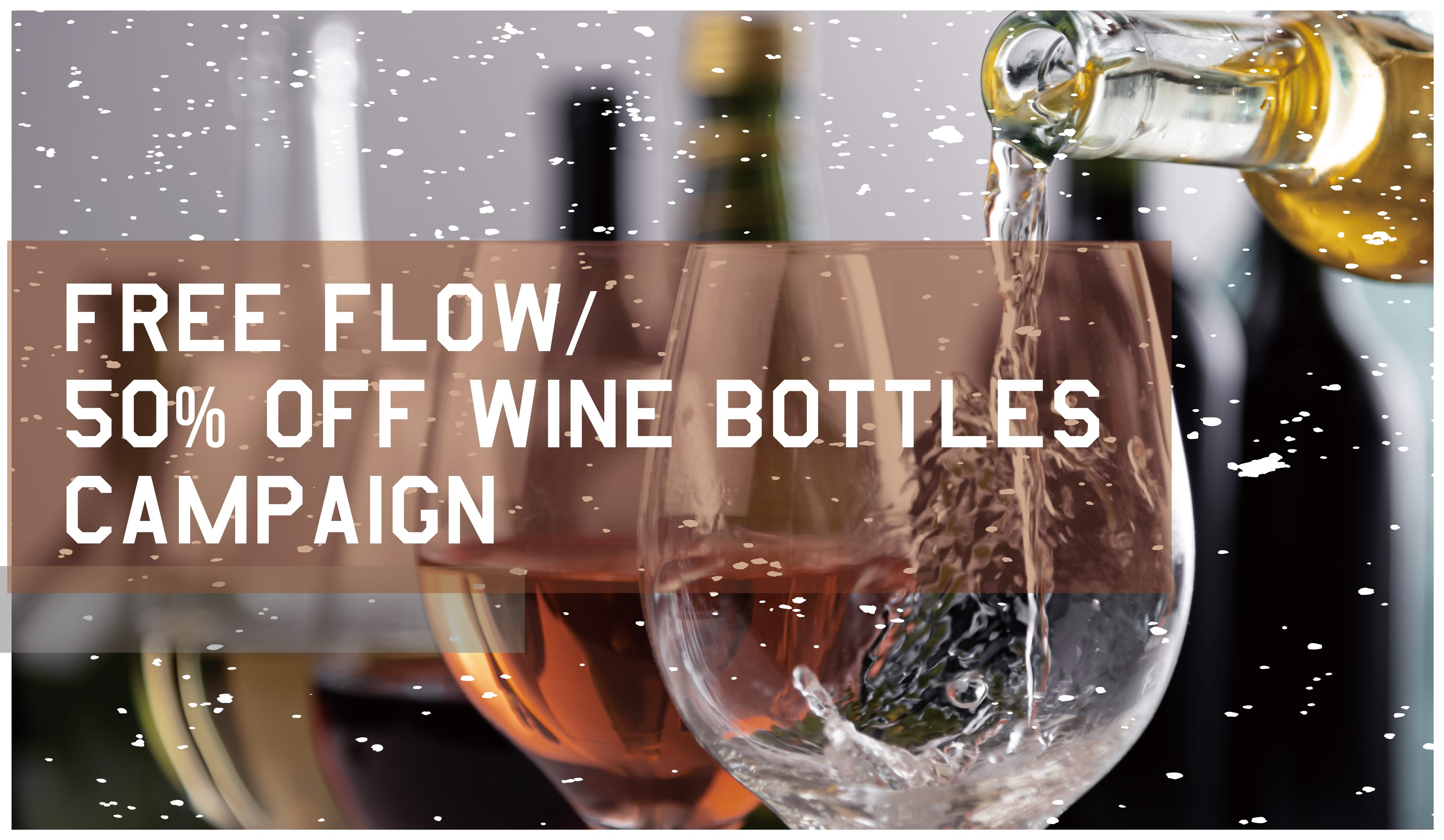 【たくさん飲みたい方へ!】ビール・スパークリングワインの飲み放題やボトルワイン半額キャンペーン!
