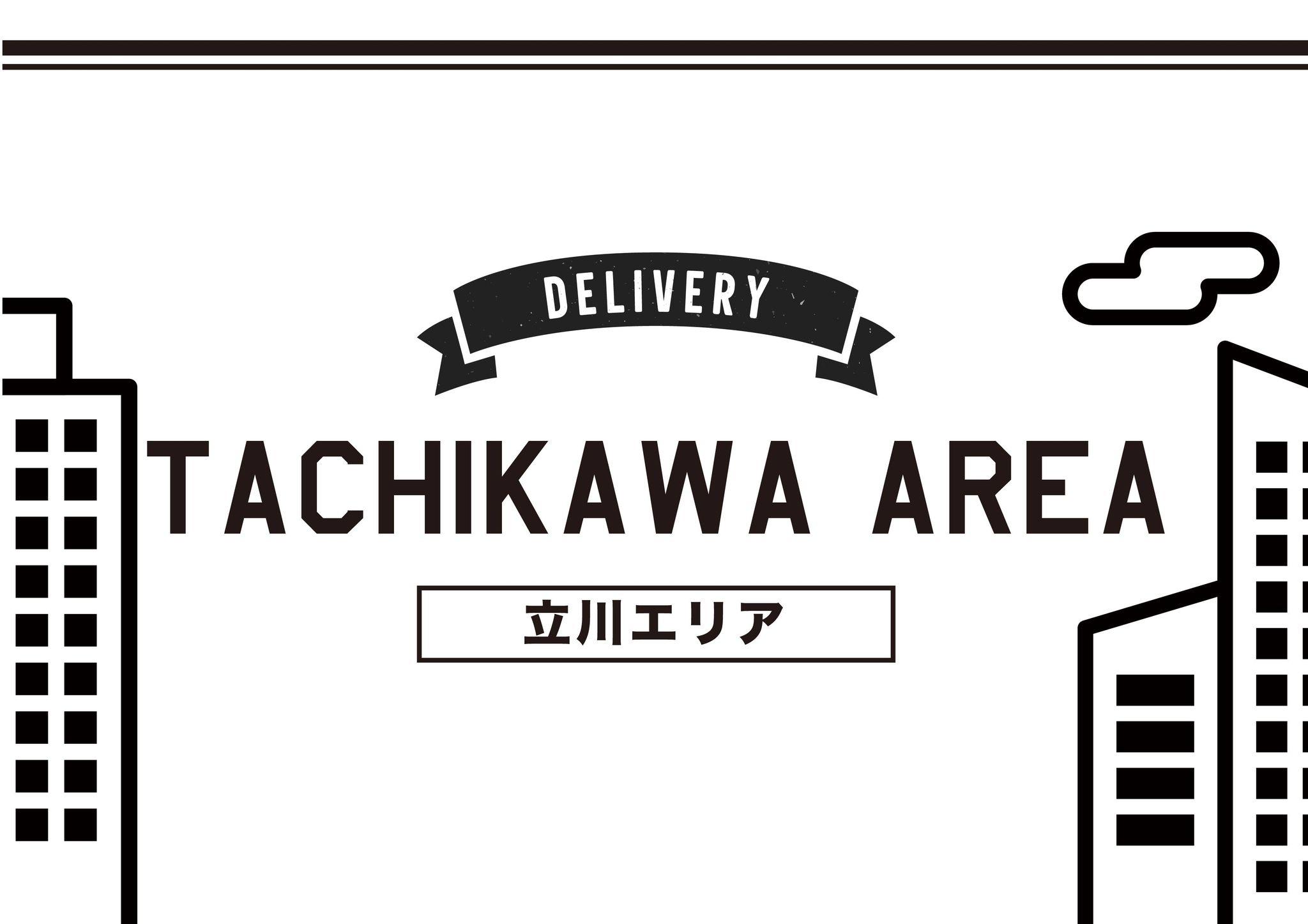 """【デリバリーキャンペーン!】立川エリア!大人気!""""サインクラシックバーガーハウス""""をPICK UP!!"""