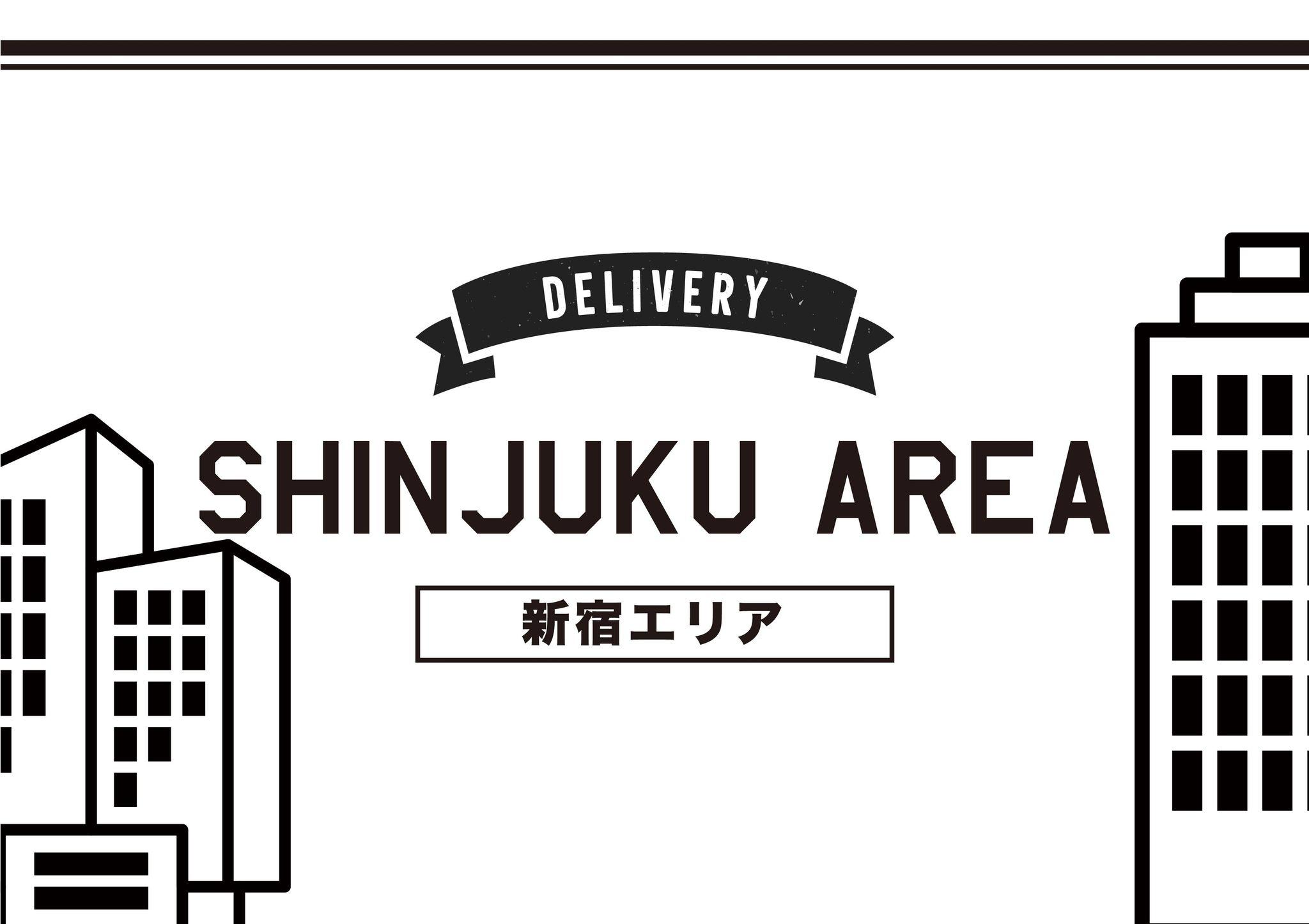 """【デリバリーキャンペーン!】新宿エリアのお店 """"バターミルクパンケーキとハワイアンランチプレートPacific DRIVE-IN""""をPICK UP!"""