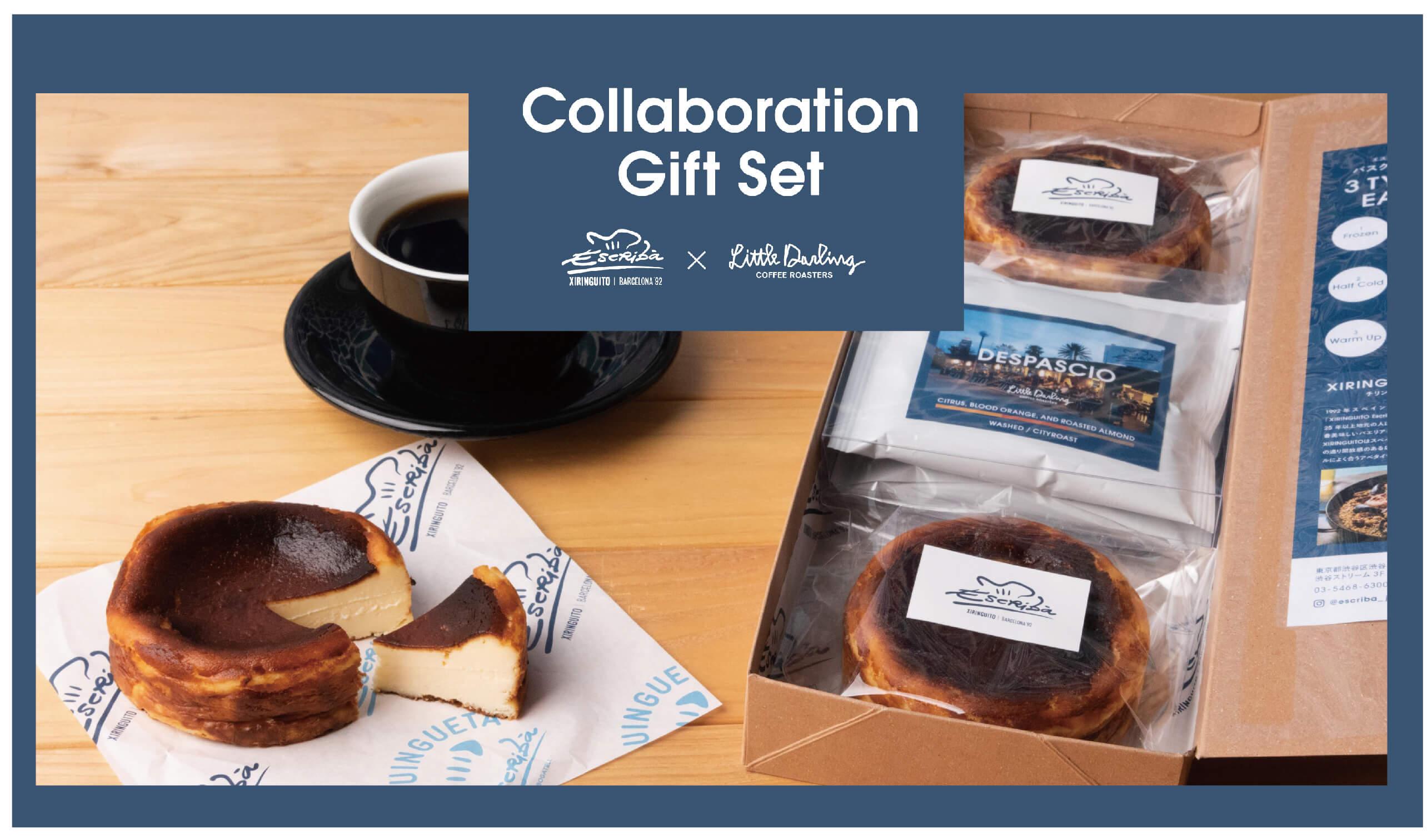 """【XIRINGUITO Escriba】人気デザート""""バスク風チーズケーキ""""とコーヒーのギフトセットが販売開始!"""