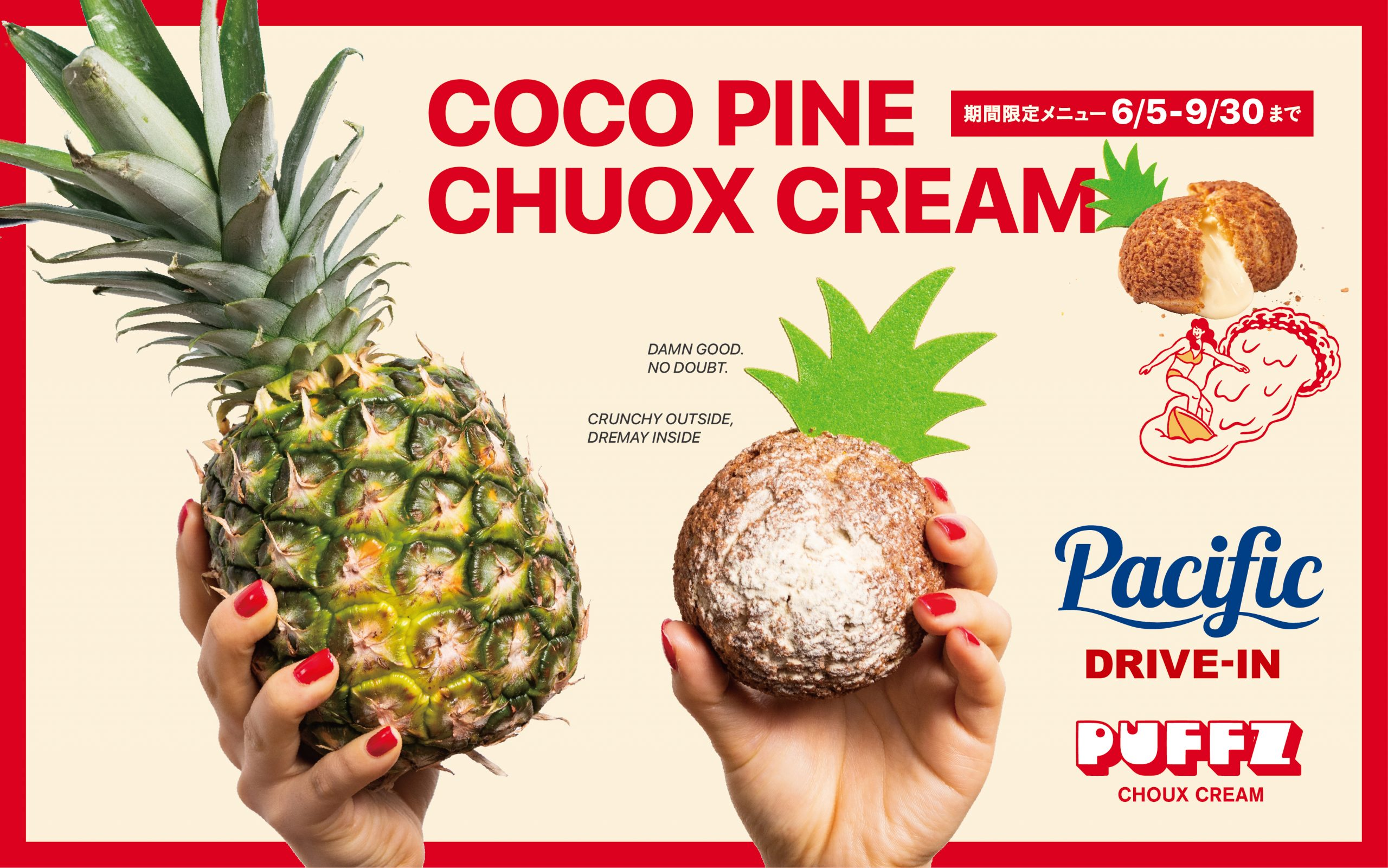 PUFFZ×PACIFIC DRIVE-INのコラボレーションが決定!パイナップルをイメージした限定シュークリームを期間限定で販売!